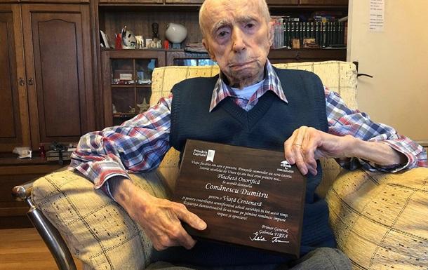Старейшим мужчиной в мире стал 111-летний румын